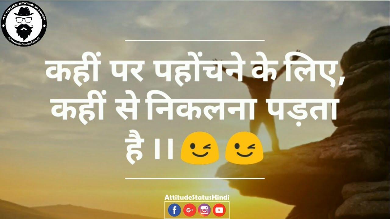 Two Line Shayari Status In Hindi  Short Status In Hindi  E A B E A Bf E A  E A A E A   E A B E A Be E A Af E A B E A  By At Udestatushindi