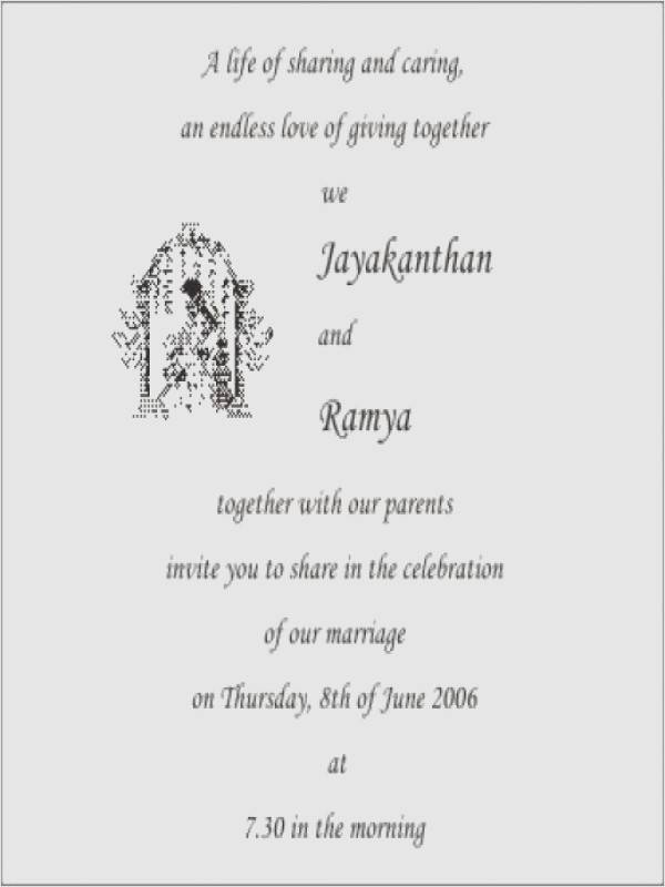 Personal Wedding Invitation Wordings For Friends Personal Wedding Invitation Cards Hindu Wedding Cards Wordings In