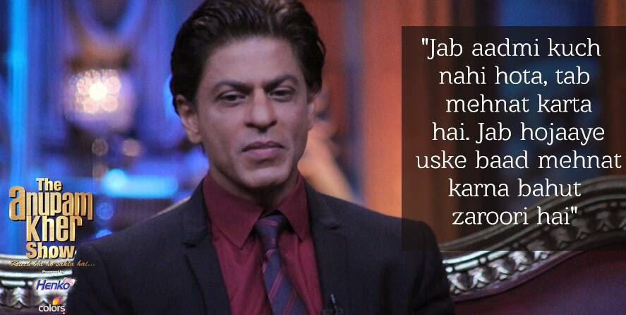Romantic Dialogues By Shahrukh Khan