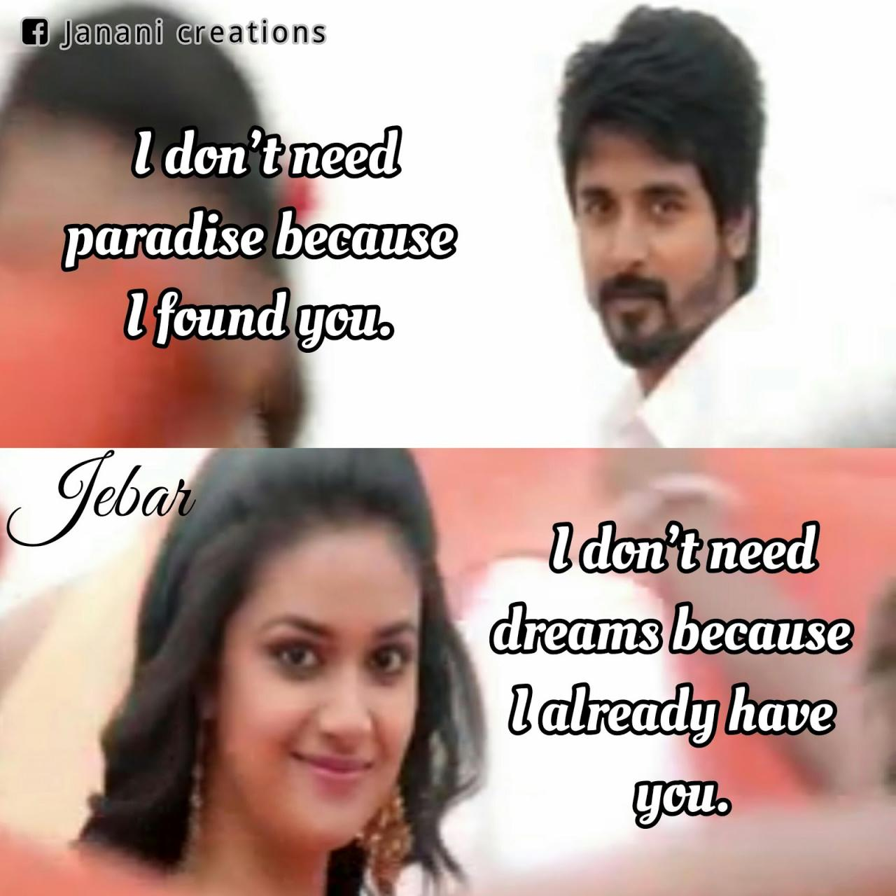 Remo Images With Quotes Love Janani Creations Love Quotes New Quotes Remo