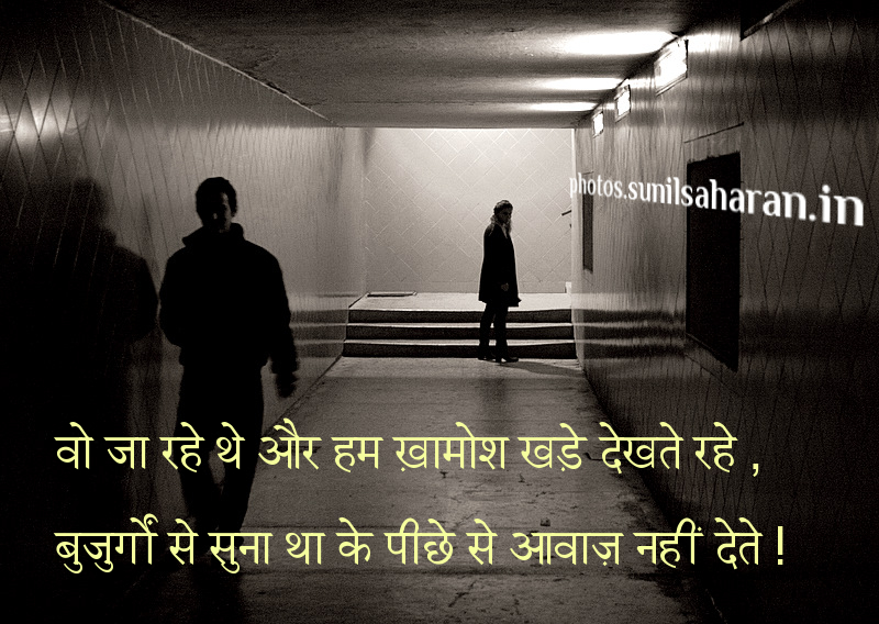 Sad Love Quotes Hindi Language Hq Images
