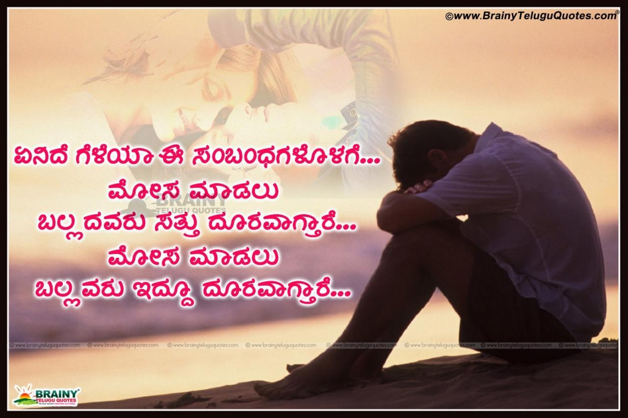 Funny Love Failure Quotes Sad Love Thought In English Love Thoughts In English In One Line
