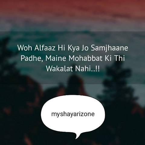 Sad Love Lines Dp Status In Hindi