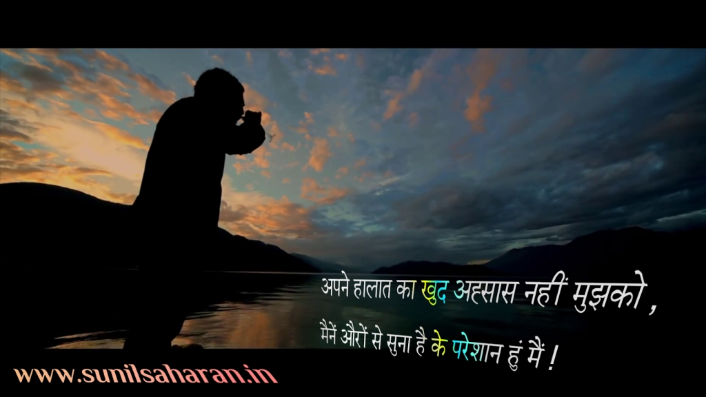 Sadness Love Quotes For Boys Sad Boy Quotes In Hindi Alon Quotesvil