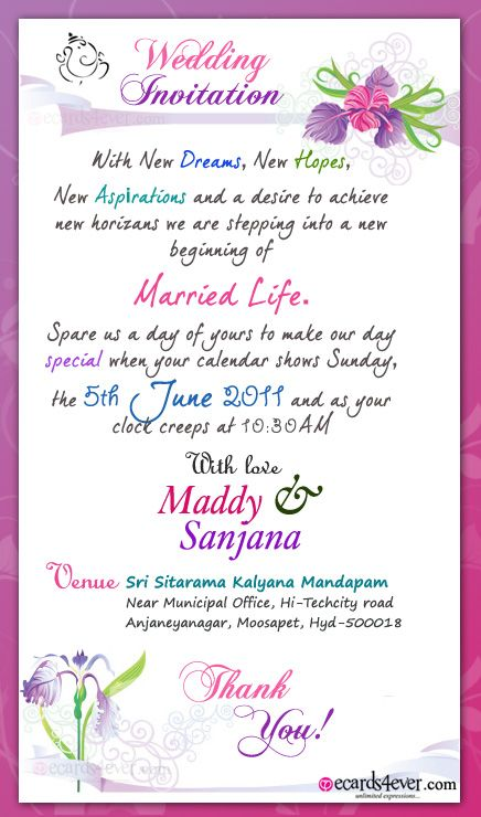 Short Love Quotes Wedding Invitations Invitation Cards Marriage
