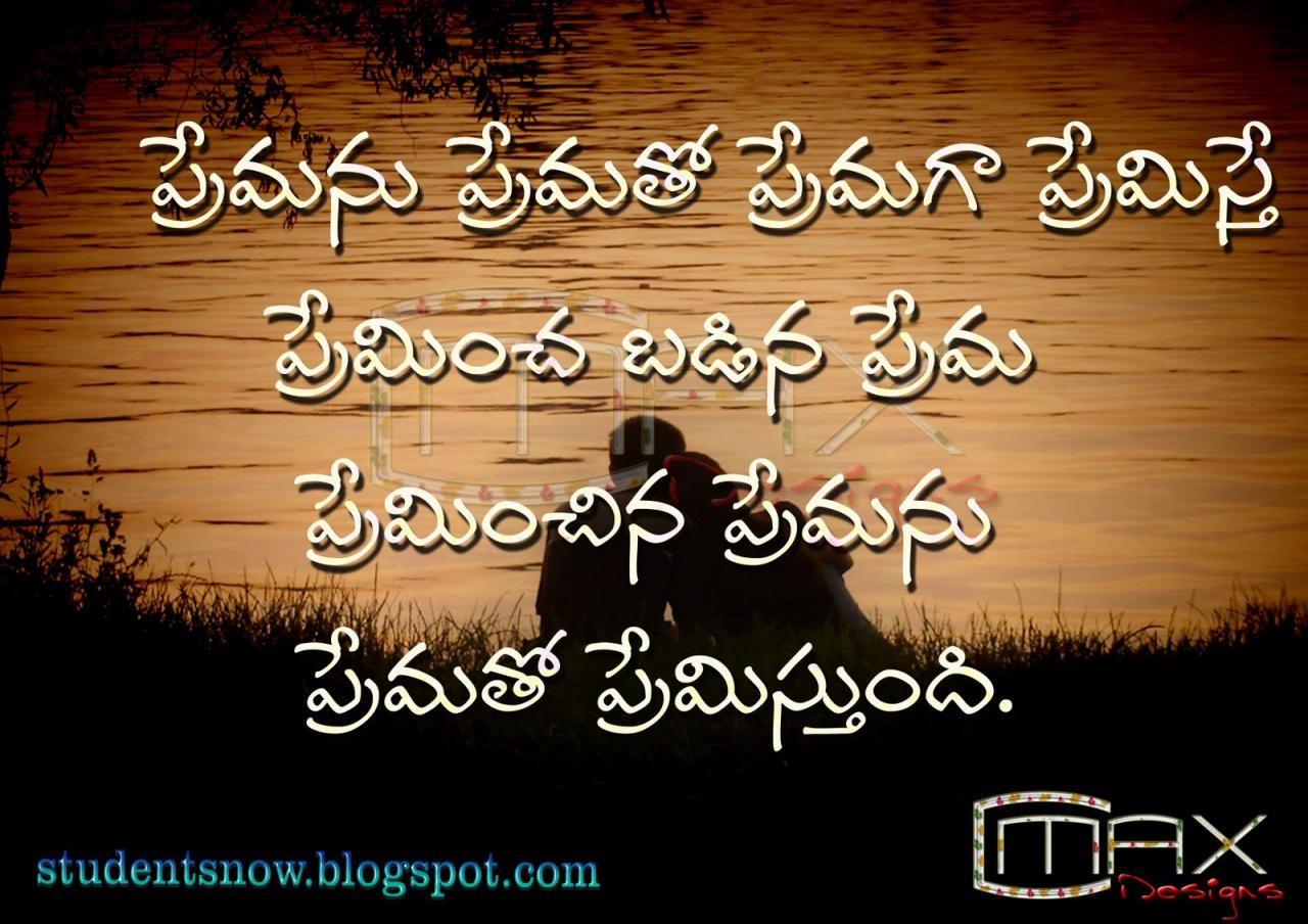 Simple Love Quotes In Love Quotes In Kannada Prema Love Quote Image Studentsnowin