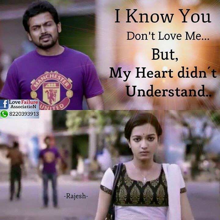 Madras Film Love Quotes Hover Me