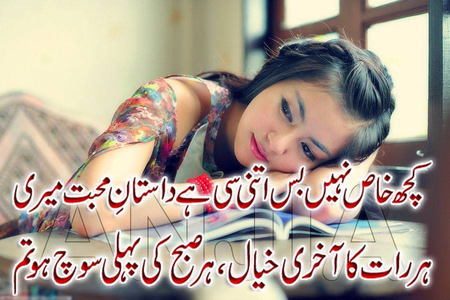 Urdu Two Lines Poetry Wafakadard Poetry Sad Poetry