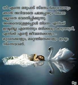 Love Failure Quotes In Malayalam