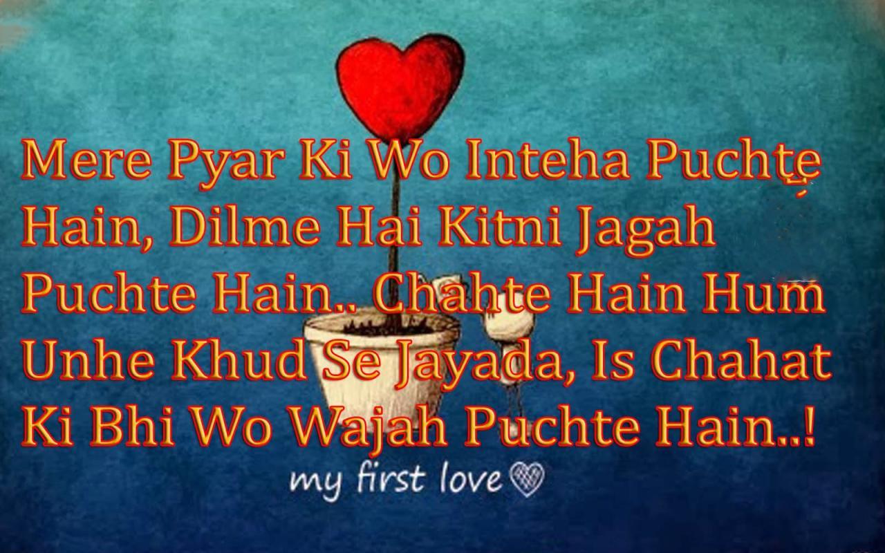I Love You Quotes Hindi Image