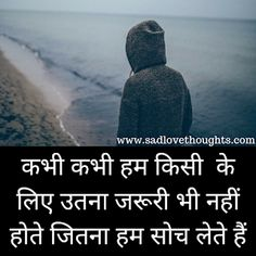 Saddest Quotes Ever In Hindi Saddest Quotes Ever Sadhguru Quotes Sadhguru Sadhu Keshav Bhan Sadh Kenza Sadoun El Glaoui Noel Dandes Sadler