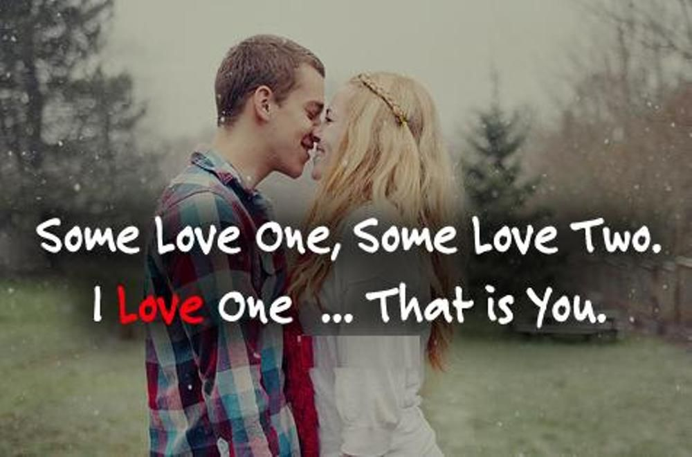 Top  Romantic Quotes For Couple