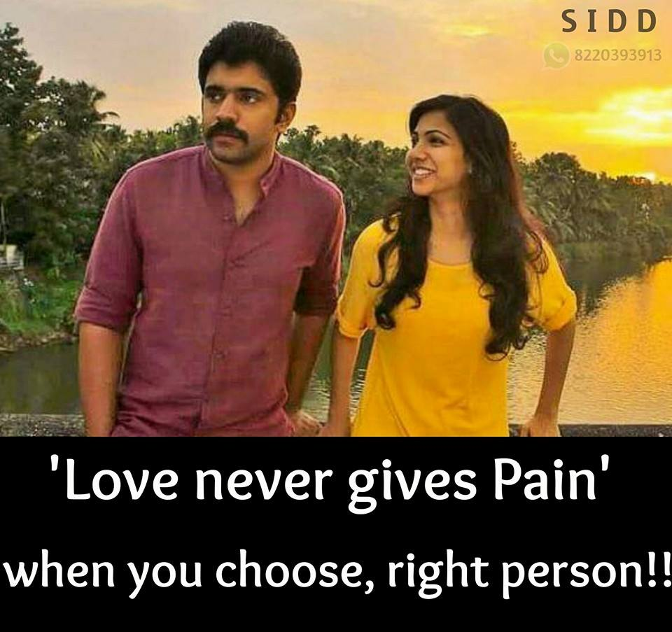 Tamil Movies Love Love Failure Quotes