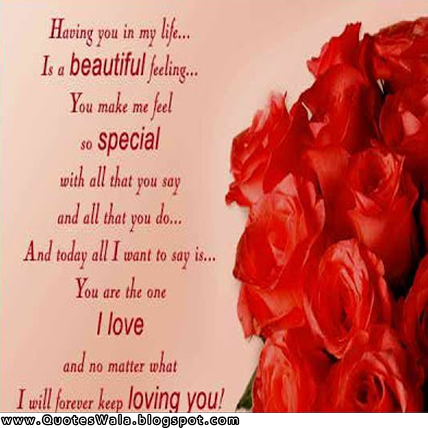 Valentines Love Quotes