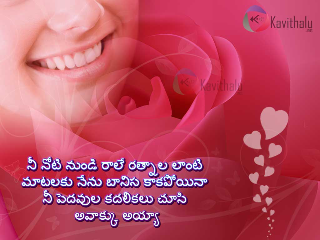 Beautiful Gulabi Images With Love Sms