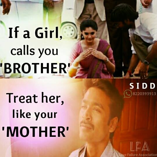 Love Dialogues Tamil Cinema Meme Tamil Movies With Quotes