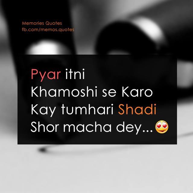 Instagram Love Quotes In Urdu Hover Me