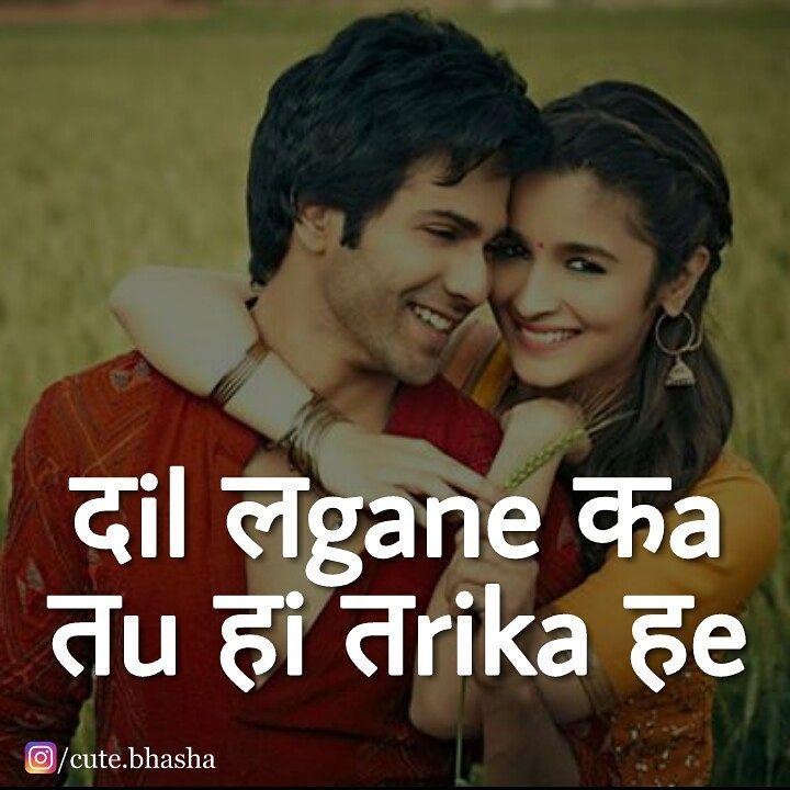 Https Www Com Cute Bhasha