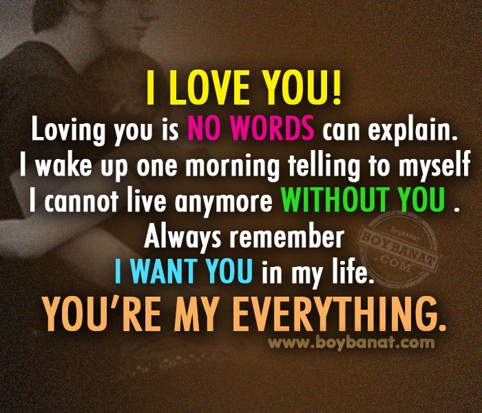Love Quotes And Sayings Romantic Love Quotes And Sayings Collection