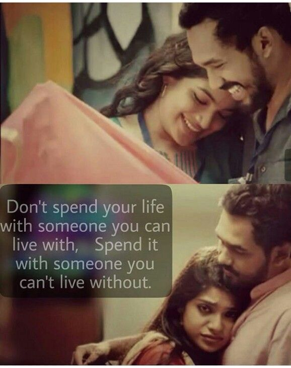 Love Quotes From Kollywood Movies Hover Me