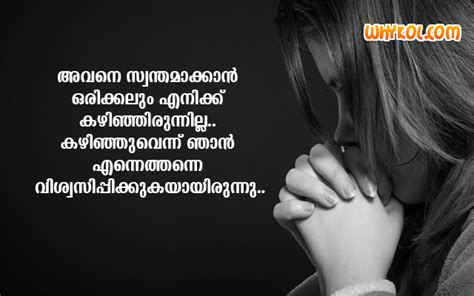 Broken Heart Quotes Malayalam Anti Love Quotes Malayalam