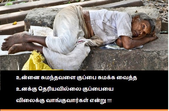 Save Your Parents Tamil Fb Share