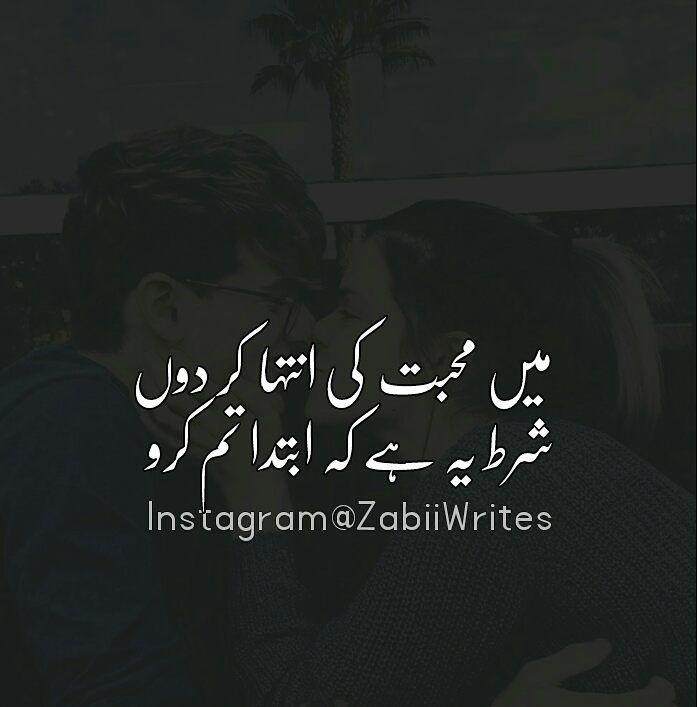 Comments Zabii Writes Zabii_writes On