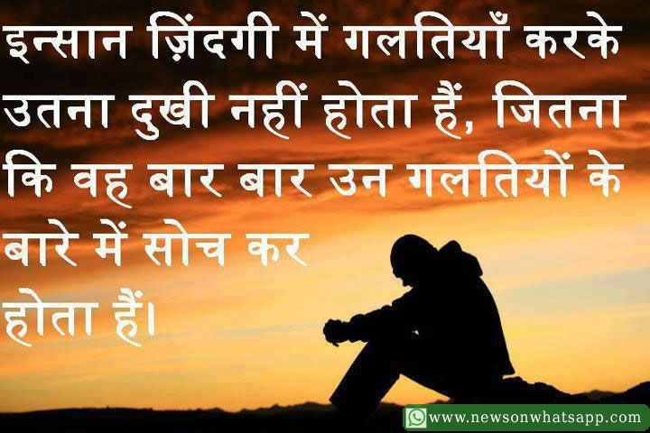 Inspirational Love Quotes On Whatsapp Your Whatsapp Mobile Number Register Simple Steps On Www