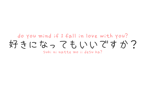 Beautiful Love Quotes In Japanese Hover Me