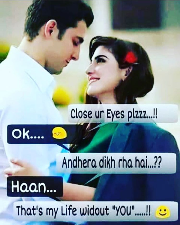 See This P O By Sher_o_shayari_loverz  E  A  Likes