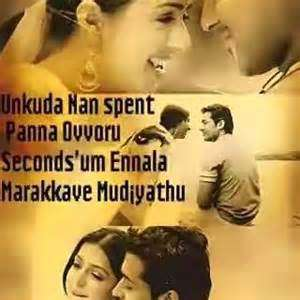 Love Quotes From Movies Raja Rani Dialouges Sillunu Oru Kaadhal Movie