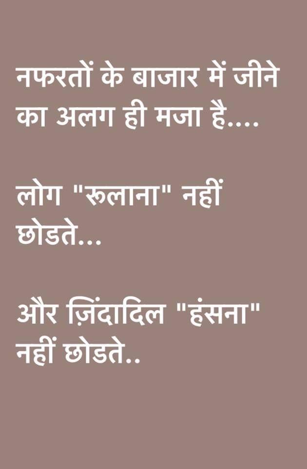 Hindi  E A B E A Bf E A  E A A E A  Shayri
