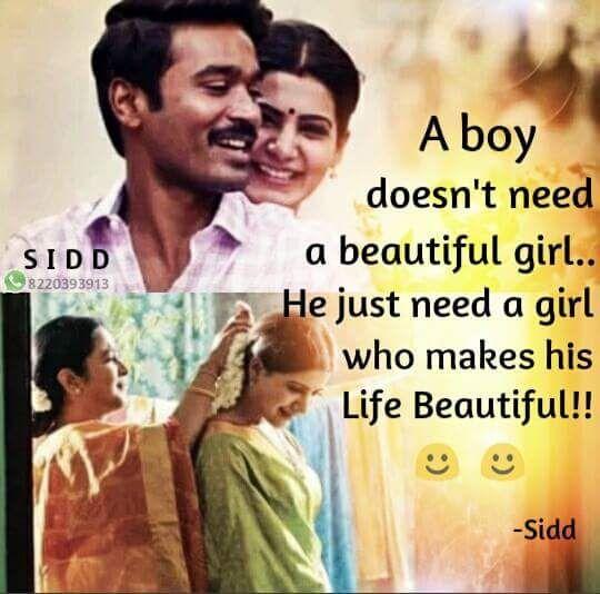 Resultat De Recherche Dimages Pour Tamil Movie Quotes