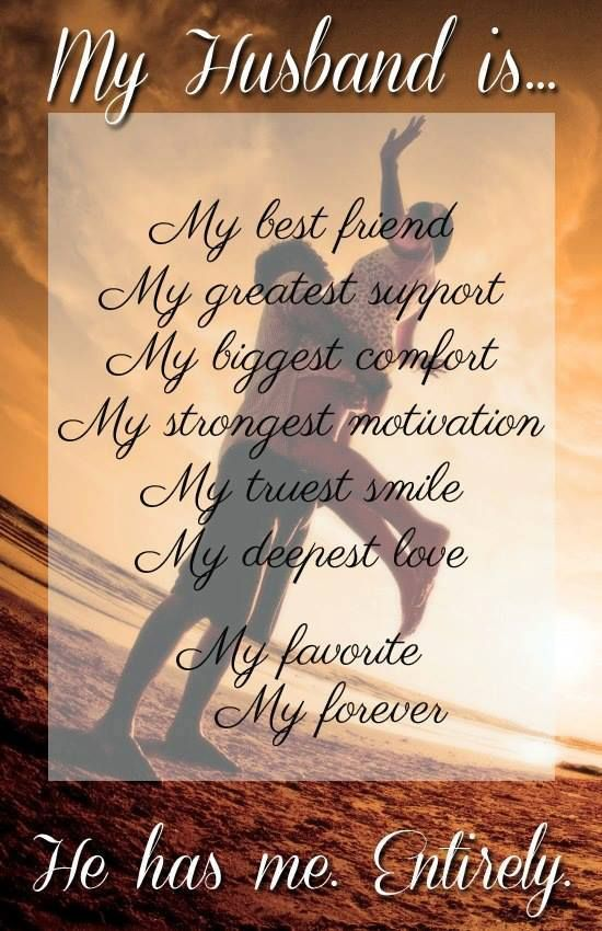 My Husband Is My Best Friend Husband Wife Love Quotes Marriage