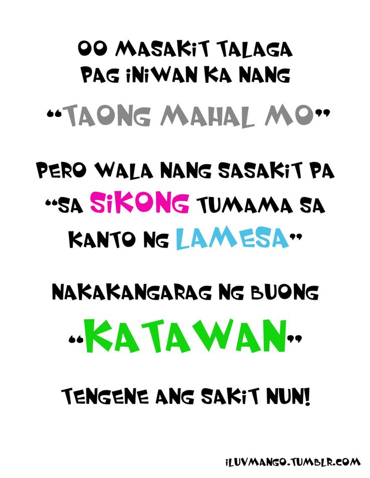 Tagalog Funny Love Quotes Tumblr  Images