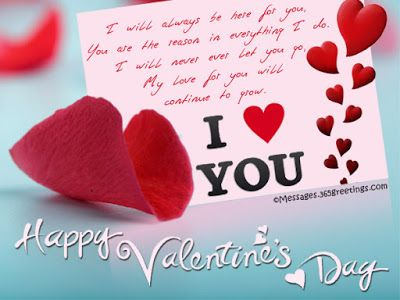 Happy Valentines Day Messages For My Girlfriend Http Www Fashioncluba Com