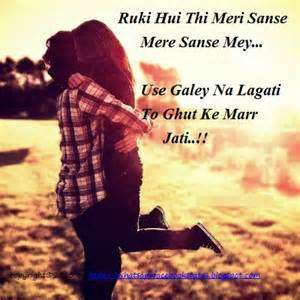 Love You Quotes I Love U Quotes For Girlfriend In Hindi Love Quotes Romantic