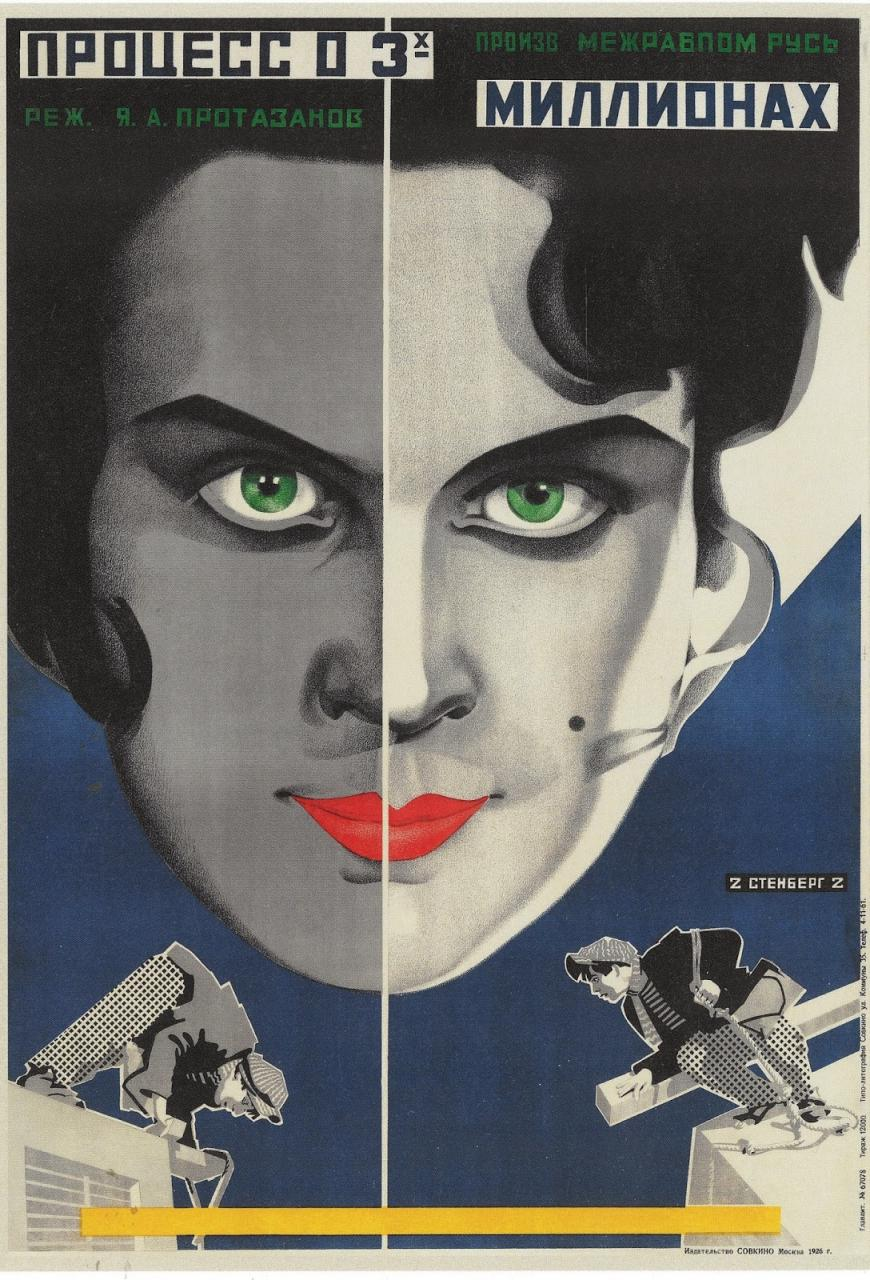 Soviet Posters Of The Silent Screen At Londons Grad