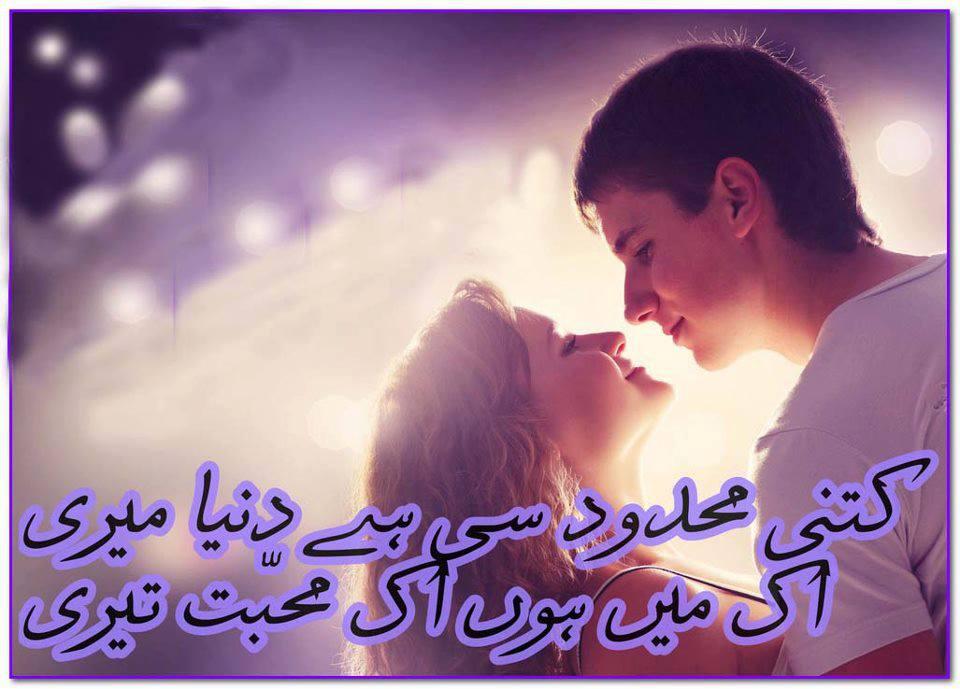Love Urdu Poetry For Husband  Da A D Aa D  Db C  D  D Ad D Af D  D Af  D B Db C  Db  Db   D Af D  Db C D A  D  Db C D B Db C