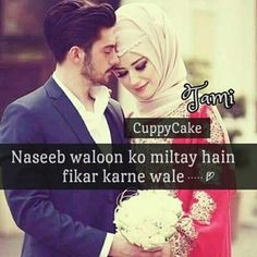 Mahi  C B Marriage Qoutesislam Marriagequiet Quoteshappy Quoteslove Quotesurdu Quotesislamic Quotesmuslim Couplesbeautiful Lines