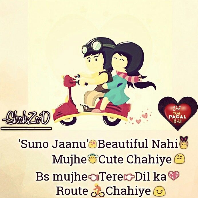 Draw Lips Distance Relationship Quotes Couple Quotes Love Quotes Couples Hindi Quotes Shayri Life Dear Diary Dairy