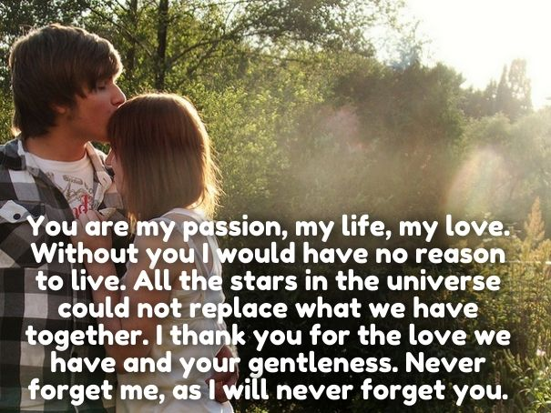 Romantic I Love You Quotes