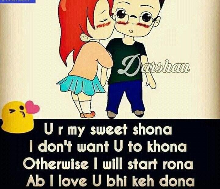 Jaaaaaaaan  C B Punjabi Quoteshindi