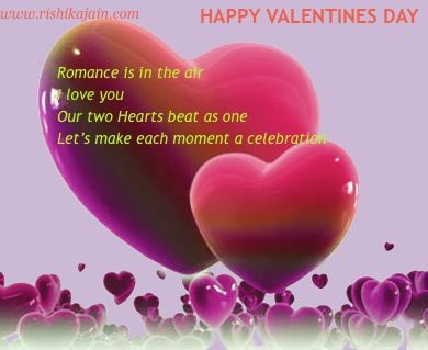 Happy Valentines Day Quotes Happy Valentines Day Love Heart Inspirational Quotes