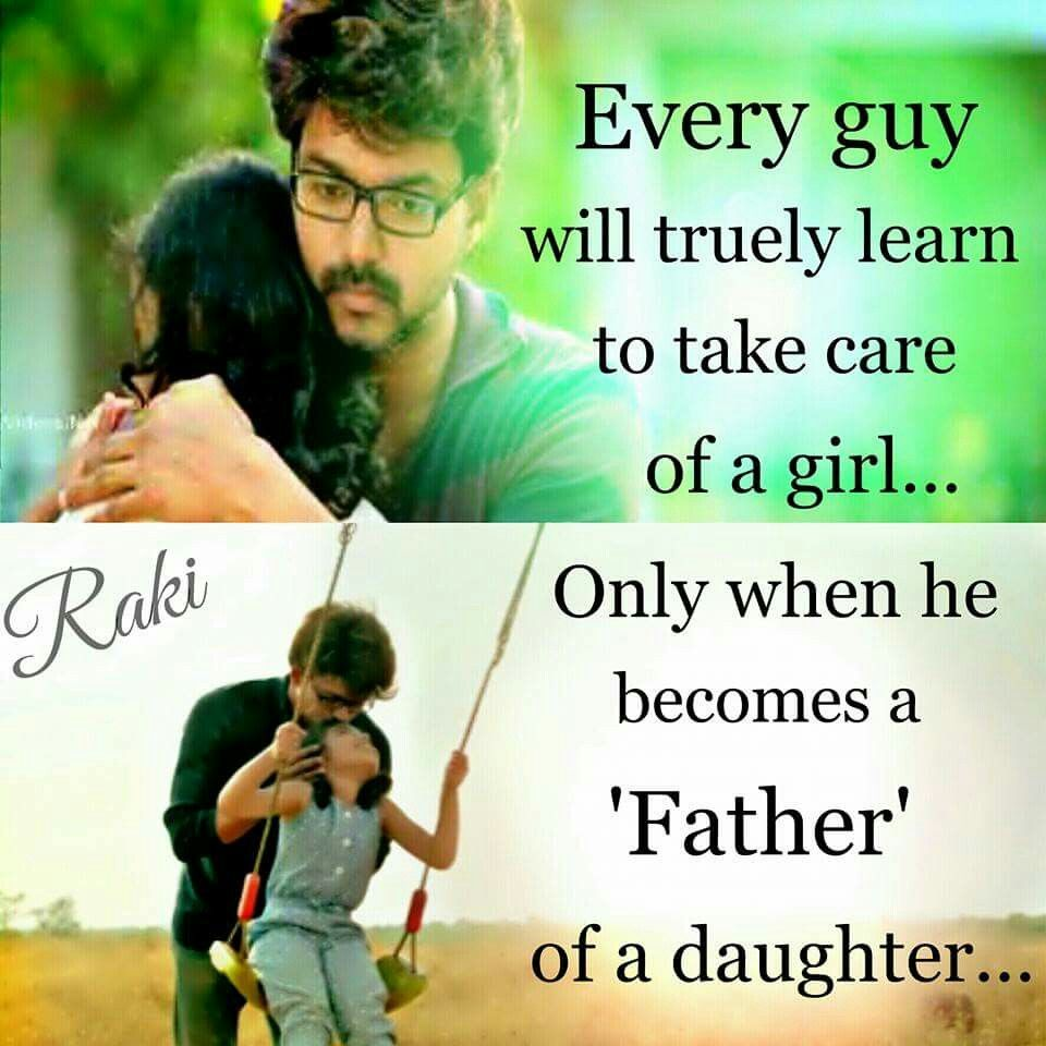 That Awesome Feeling When You Become A Dad Dad Father Prouddad Love Hindi Quotesquotestamil