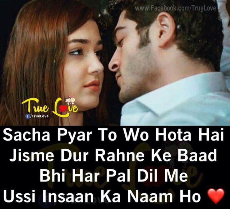 Sirf Aapka Hi Naam H Jaan Bunny