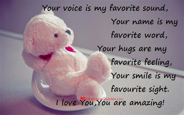 Your Voice Is My Favorite Sound Your Name Is My Favorite Word Your Hugs
