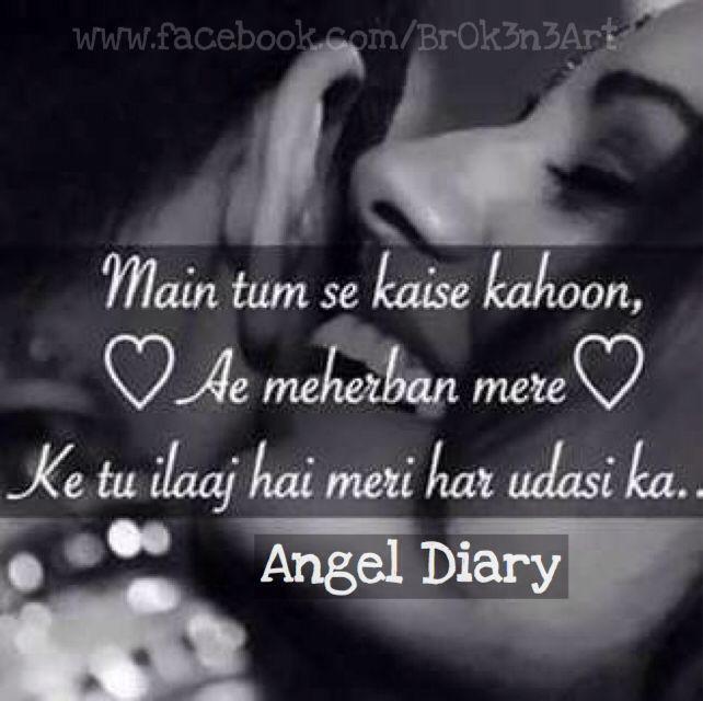 Www Com Brknart Urdu Shyri  C B Romantic Quoteslove