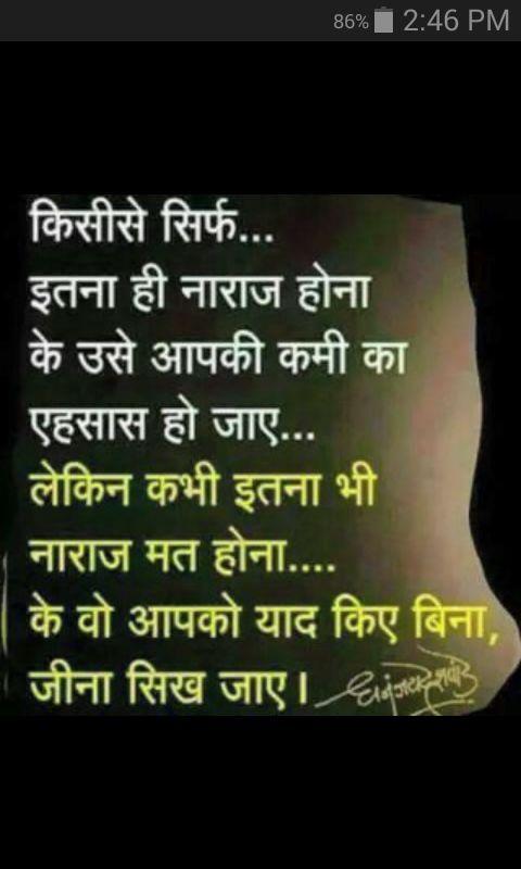 Wah Shayari In Hindi Unknown Talent