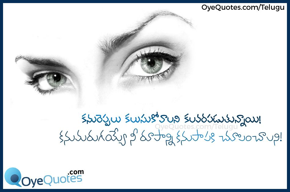 Here Is New Miss You Quotations I You Love Quotes And Images Miss You Quotes In Famous Prema Kavithalu Online For New